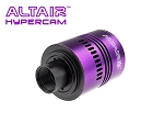 Altair Hypercam 178M USB3.0 Colour Guide / Imaging / EAA Camera