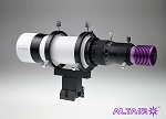 60mm Starwave Guide Scope Package