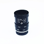 New CS lens 2.8mm-12mm F1.4