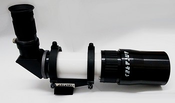 Antares VS60 focusable finder scope White